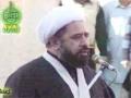 Speech H.I. Amin Shahidi - 10 Muharram Julus - Rawalpindi - Urdu