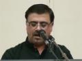 [Hussain Day] Salaam by Brother Zeeshan Zaidi - Urdu
