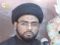[7] Kalmat e Sajjadia (a.s) - Maulana Zaigham-ur-Rizvi - Urdu