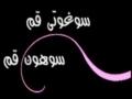 سوهان - Iranian sweet - Gift from city of Qom - Farsi sub English