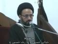 [5] H.I. Sadiq Raza Taqvi - خداے حسین ع بہ زبان حسین ع - Urdu