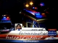 [Shia Power] Protest outside governor House Karachi against Askari Raza target killing - Pt 2 - 01Jan2012 - Urdu