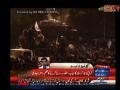 UPRISING against target killing of Shia Muslims in Pakistan.-Part1[URDU]