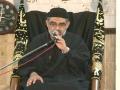 [9] اسلام کا تربیتی نظام H.I. Ali Murtaza Zaidi - Ashrae Safar 1433 - IRC - Karachi - Urdu