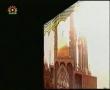 URDU Program on the Islamic Revolution In Iran - Inqilab-e-Noor - Part 6 - Urdu