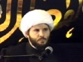 [6] Supplications of Imam Sajjad (a.s) - H.I. Hamza Sodagar - 13 Jan 2012 - English