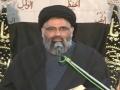 [1] H.I. Sayyed Jawwad Naqvi - Islam Deen-e-Ghalib Tashayyo Maktab-e-Ghalib - [11 Safar 1433] - Urdu