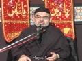 [5] دنیا کو دیکھنے کا انداز - Perception of Life - Ali Murtaza Zaidi - Urdu