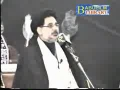 Allama Hasan Zafar Naqvi 2008 - Tarbiyat e Islami - Part 9 - Urdu
