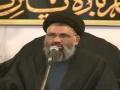 [2] H.I. Sayyed Jawwad Naqvi - فرصت شناسی - Fursat Shanasi  - [12 Safar 1433] - Urdu