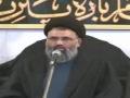 [3] H.I. Sayyed Jawwad Naqvi - فرصت شناسی - Fursat Shanasi  - [13 Safar 1433] - Urdu