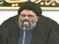 [5] H.I. Sayyed Jawwad Naqvi - فرصت شناسی - Fursat Shanasi  - [15 Safar 1433] - Urdu