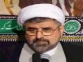 [5] Remembrance of God - Arbaeen 2012 - Sheikh Bahmanpour - English