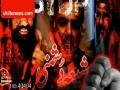 Ya Rasool e Khuda (s) - Shittenews - Urdu