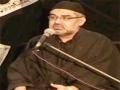 [4] H.I. Ali Murtaza Zaidi - کربلا کی تعلیمات اور اسلامی اقدار کا نظام - Urdu
