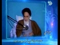 امام خمینی (ره): سیره نبوی Imam Khomeini: Life of the Prophet (saww) - Farsi