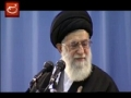 Bahraini Youth and Ayatullah Khamenei - Islamic Awakening and Youth Conference - Arabic