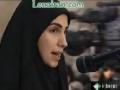 The daughter of assassinated Imad Mughniyah speech for Rahber Ali Khamenei - Arabic