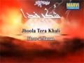 Jhoola Tera Khali Noha By Ali Imran 2012 (1433) - Urdu