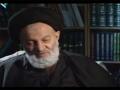 Ayatollah Bahjat - Al-Abd - part 2 مستند العبد، آيت االله بهجت - Farsi