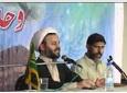 Hujjatul Islam Panahian - Speech With Female Teachers - Karachi - Farsi and Urdu