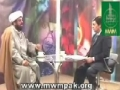 Interview on Royal TV - Allama Raja Nasir Abbass Jafri SG MWM - 8 Feb 2012 - Urdu