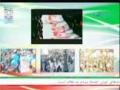 22 Bahman The Victory of Islamic Revolution of Iran - [News Report Persian]