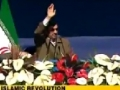[ENGLISH] President Ahmadinejad at 33rd Anniversary of Islamic Revolution of Iran 2012