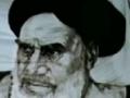 [Clip] SECRET OF ISLAMIC REVOLUTION - Urdu