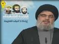 [ARABIC] 24 FEB 2012 ذكرى اسبوع القادة الشهداء | السيد حسن نصرالله