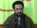[6] Nahj-ul-Balagha kalamatul Kisar KUFR and Pillers of Kufr by Agha HMR- Urdu