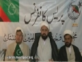 [5 March 2012] [Islamabad] Gilgit Issues - Press Conference Majlis Wahdat Muslimeen - Urdu