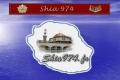 Sura 90 Balad The land _ Arabic Gujrati