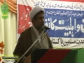 Important Speech H.I. Raja Nasir Abbas with Matmi anjumans and Trusties regarding 25th March Program - 13 Mar 12 - Urdu