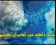 [16 Mar 2012] Tehran Friday Prayers -  حجت الاسلام امامی کاشانی - Urdu