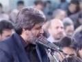 قرائت دعاي ندبه حاج مهدي سماواتي Dua Nudba | Mahdi Samavati [Dec 30th, 2011]  - Arabic Farsi