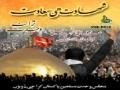Tarana Wehdat 2012 - Promo - Urdu