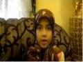 sura Maun recited by 8yr old Syedah Elena Zare - Arabic
