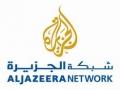 5 Female Reporters Resign from Aljazeera Media Regarding the lies against Syria - All Languages