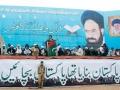 [1] PAKISTAN BANAYA THA PAKISTAN BACHAYEN GAY - Quran o Ahlebayt Conference - 25 March 2012 - Urdu