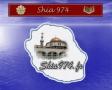 Sura Bayyenah - Arabic Gujrati