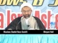 Lecture 1 of 2 - Tafseer e Dua e Sehar - H.I. Shahid Raza Kashfi - Urdu