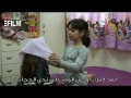 دميتي الجميلة My beautiful doll - 100 Second Short Film - Farsi sub Arabic