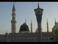 زيارة المعبود Pilgrimage - 100 Second Short Film - Farsi sub Arabic