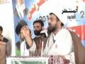 Allama Raja Nasir Abbas Jafri - MWM Jalsa in Larkana - 24FEB12 - Urdu