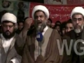 H.I. Raja Nasir Abbas from Dharna Islamabad - Urdu
