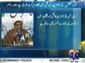 TV media coverage of Protest Against Shia Muslims Killing - April 2012 - Urdu