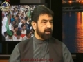 A Tribute to Chilas (Gilgit) Martyrs - Talk Show from London, UK - Urdu