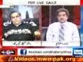 Rashid Sami on Gilgit Baltistan 10 April 2012 - Urdu