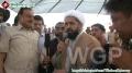 [10 April 2012] H.I. Amin Shahidi Answered Gen. Hameed Gul - Urdu